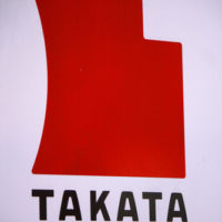 Icon of takata air bag company